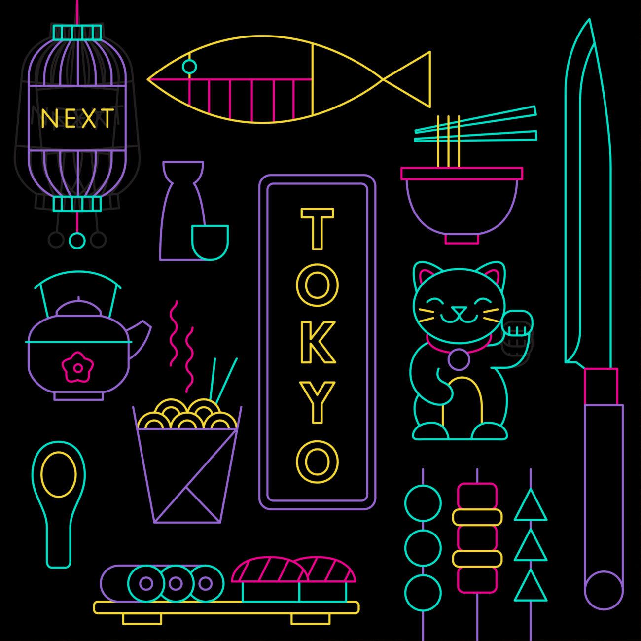 tokyo_square_1